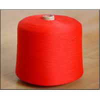 Buy cheap Dyed polyester yarn 60s/3 product