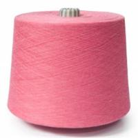 Buy cheap Dyed polyester yarn 50s/2 from wholesalers