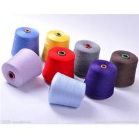 Wholesale Dyed polyester yarn 50s/3 from china suppliers