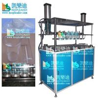 Buy cheap Packaging Machine KLY-H28,FIN CUTTING FOR CLEAR CYLINDER LID from wholesalers
