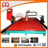 Wholesale Superior quality mini gantry cnc flame cutting machine with CE Certificate from china suppliers