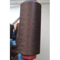 Wholesale polyester textured yarn 600D from china suppliers