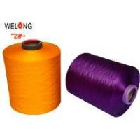 Buy cheap Dope dyed DTY polyester texturized yarn 150/48 from wholesalers