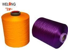 Quality Dope dyed DTY polyester texturized yarn 150/48 for sale
