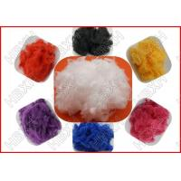 Buy cheap VISCOSE FIBER / RAYON FIBER from wholesalers