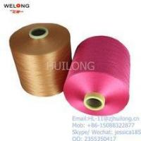 Buy cheap textured yarn manufacturer company 600/192 product