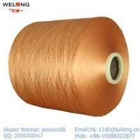 Buy cheap color textured polyester yarn manufacture from China good quality product