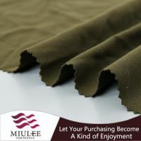 Buy cheap Miulee Textile 2015 Hot Sell New Product solid roma fabric punto roma knitted fabric from wholesalers
