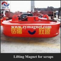 Wholesale MW61 Series Lifting Electromagnet for Handling Scraps from china suppliers