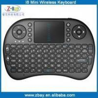 Buy cheap 2015 hot selling 2.4g mini wireless keyboard for android tv box from wholesalers
