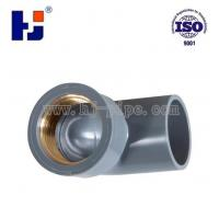 China 90  Female Elbow Copper Threaded UPVC DIN Gray For Water Supply Fittings L02 on sale