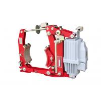 Buy cheap Type:YW Series Electro-Hydraulic Drum Brakes from wholesalers