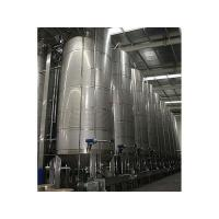 Buy cheap Pump-over wine fermentation tank with filtering grid from wholesalers