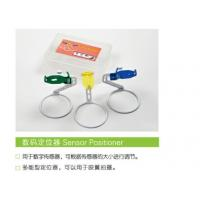 Buy cheap CYHN-09 Dental sensor position from wholesalers