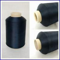 Buy cheap Taffeta 50D 130TPM Polyester Weft Yarn product