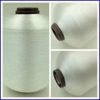 Buy cheap 100D/120TPM POLYESTER YARN Trilobal Bright(TBR) for Label Use from wholesalers
