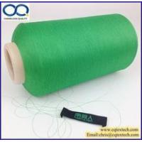 Wholesale 150D Polyester Dyed Yarn for Label from china suppliers