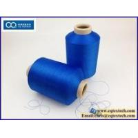 Wholesale China Supplier ISO Certificated Virgin 100D Polyester Textured Yarn from china suppliers