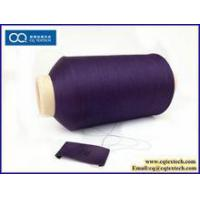 Wholesale 75D/120TPM Semi Dull Polyester Textured Yarn for Label Use from china suppliers