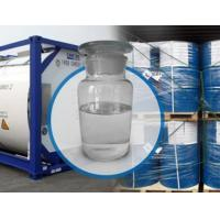 Buy cheap Fuel Additives Contact Now Diesel Cetane Number Improver manufactured of china from wholesalers