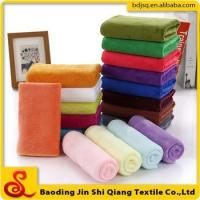 High quality strong suction parlor special microfiber towel Manufactures