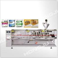 HJ-130/180/240 Horizontal automatic packing machine Manufactures
