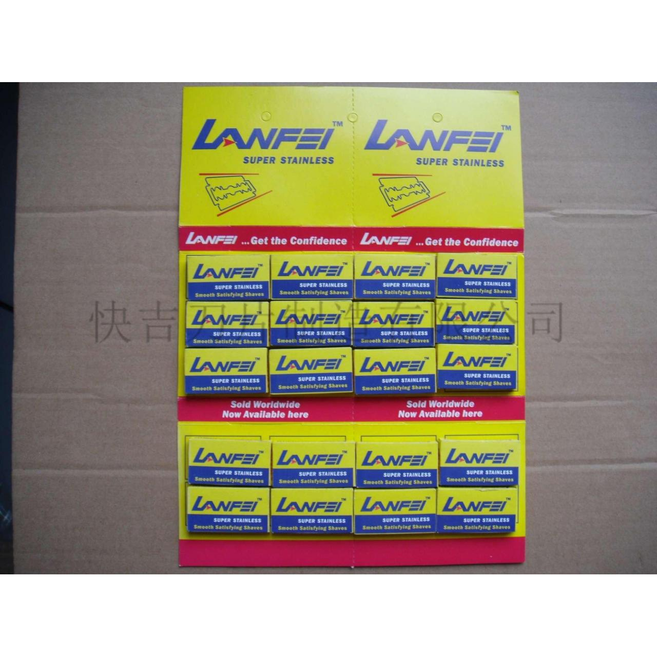Safety Razor Blade LANFEI(Yellow Box) Manufactures