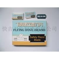 Wholesale Safety Razor Blade Flying Dove Safety Double Edge Razor Blade(Green Box) from china suppliers