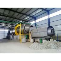 Buy cheap Paper Machine Flexible package recycle machine product