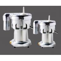 Buy cheap Fruit Processing Machine Centrifugal Fruit and Vegetable Juice machine from wholesalers
