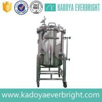 Wholesale High quality industry stainless steel high pressure reaction vessel from china suppliers