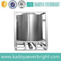 Buy cheap High quality stainless steel cryogenic storage tank from wholesalers