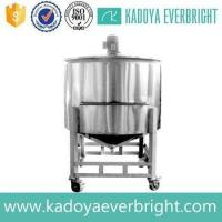 Buy cheap Gold supplier stainless steel yogurt mixing tank from wholesalers