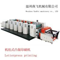Wholesale Letterpress printing machinery from china suppliers
