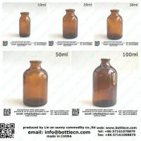 Buy cheap pharmaceutical amber glass moulded bottle vial from wholesalers