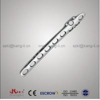 Wholesale product :Distal radius/Fibula Plate from china suppliers
