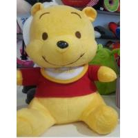 Buy cheap Winnie the Pooh Doll from wholesalers