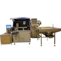 Buy cheap Closure laser system Laser machine for marking plastic closures from wholesalers