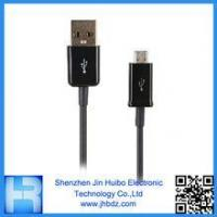 Buy cheap Usb Data Cable For Samsung Mobile Phone from wholesalers
