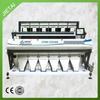 Buy cheap Lentil CCD Colour Sorter from wholesalers