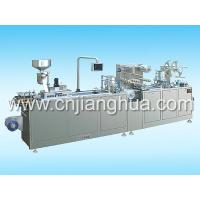 Buy cheap DPR-250A Tropical (ALU/PVC/ALU) Blister Packing machine from wholesalers