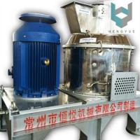 Buy cheap air classifier mill from wholesalers