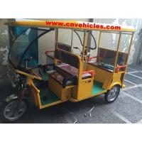 Wholesale SY002 Electric Rickshaw SY002 from china suppliers
