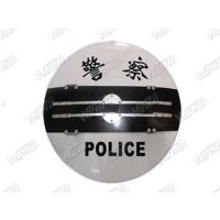 Buy cheap Electric Shock Shield from wholesalers