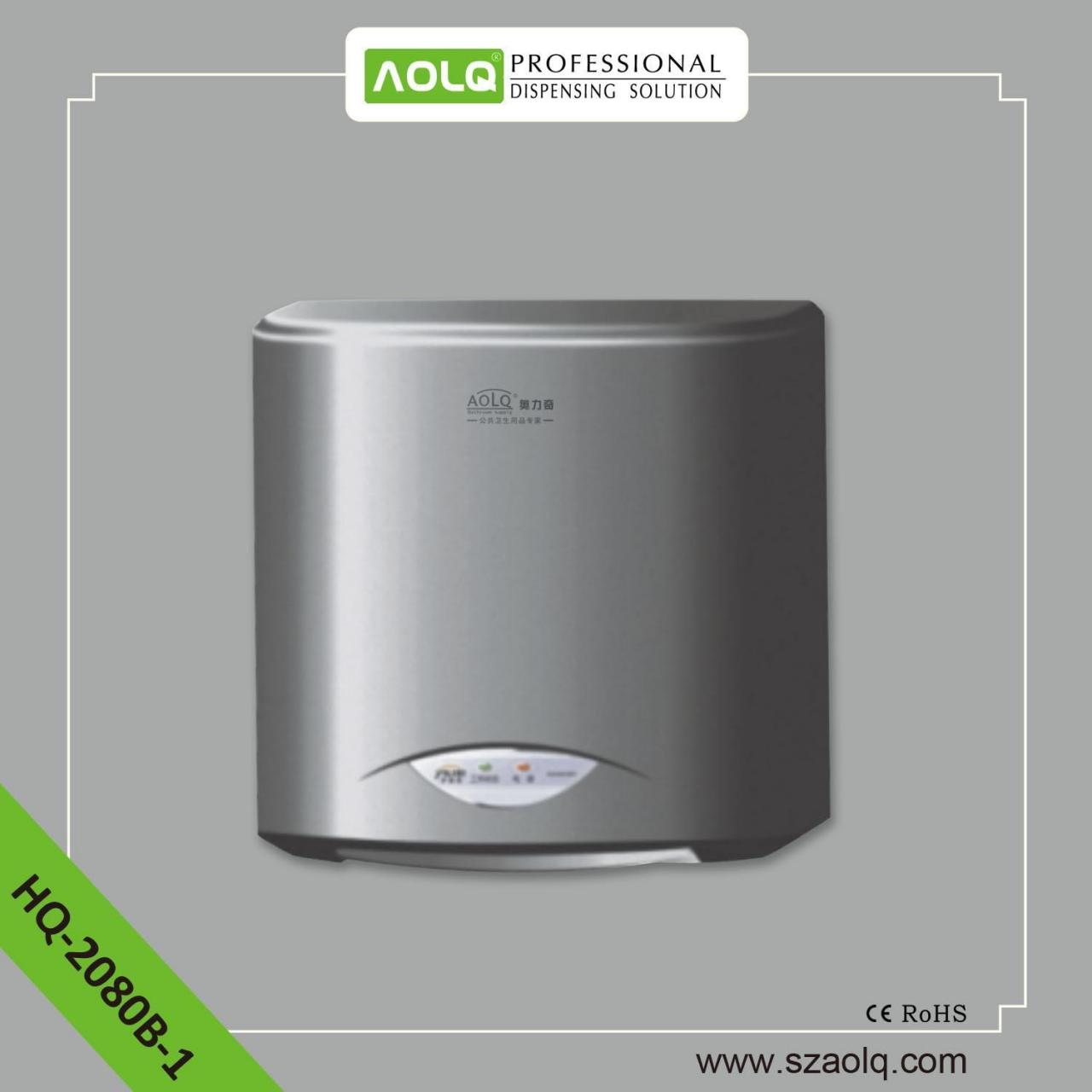 Buy cheap Hand Dryers HQ-2080B-1 Automatic sensor Hand Dryer from wholesalers