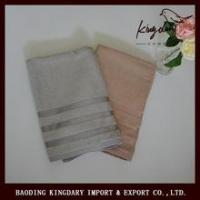 Buy cheap Custom Bamboo fiber Absorbent Drying Bath Beach Towel Washcloth Shower from wholesalers