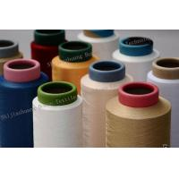 Wholesale Polyester POY from china suppliers
