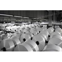 Buy cheap Polyester FDY from wholesalers