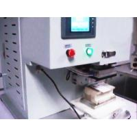 Buy cheap plane surface labeling machine bouteille machine semi automa from wholesalers