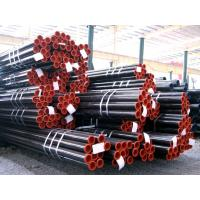 Wholesale Oil & Gas Equipment OCTG from china suppliers